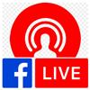 رابط ندوة الحميات النزفية - البث المباشر عبر الفيسبوك